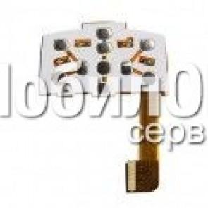 АКБ для China-Phone universal (85*60*3,0mm) 2200mAh