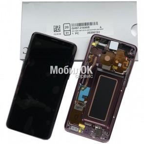 Дисплей для Samsung G960F Galaxy S9 Lilac Purple в сборе, оригинал (GH97-21696B)