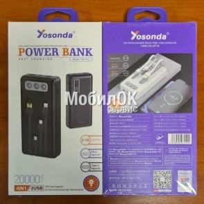 Дисплей для Samsung C5010 Galaxy C5 Pro черный, с тачскрином