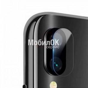 xx741979AGHH CPU Motorola