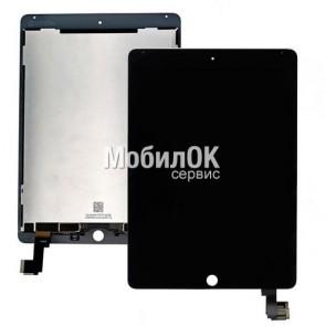 Дисплей для Apple iPad Air 2 черный, с тачскрином в сборе, с микросхемами