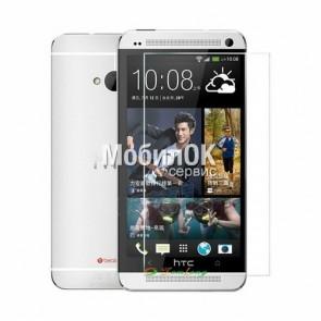 Ударопрочное защитное стекло (пленка) для HTC One M7 801e/One M7 801n (0,26 мм)