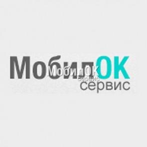 Шлейф для Lenovo A516 коннектора зарядки, с компонентами