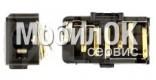 Коннектор Handsfree (разъём наушников) для Nokia 2700c/5130/5220/6303/6303i/E52