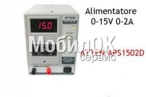 Регулируемый блок питания Atten APS1502D+, одноканальный, трансформаторный, до 15В, до 2А