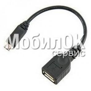 USB кабель (переходник)  для Samsung i9100 Galaxy S II (OTG кабель)