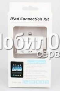 Apple Connection Kit для iPad 4/ iPad Mini (3+1)