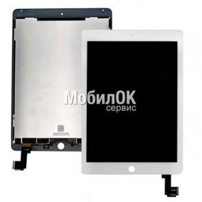 Дисплей для Apple iPad Air 2 белый с тачскрином в сборе, с микросхемами