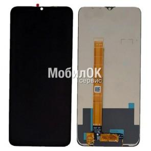 Дисплей для Lenovo A269i(39pin)