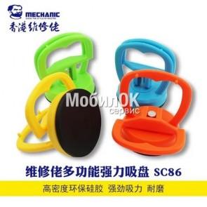 iPhone opening tool - присоска для снятия сенсора