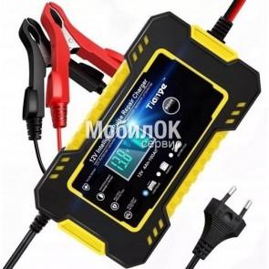 BGA трафарет A425 для China-phone universal 39 в 1 (MT6572A/SC6825C/MT6582/MT6285/MT6575A/MT6252CA)